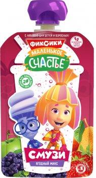 Упаковка дитячого пюре Фіксікі Ягідний Мікс смузі 110 г х 12 шт (4813163003599)