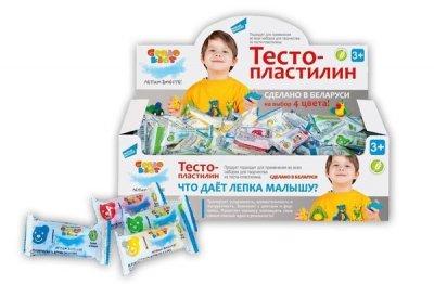 Тесто-пластилин Genio Kids-Art розовый (TA1011V-5)