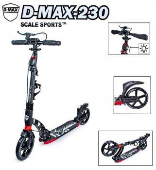 Двоколісний самокат Scale Sports. D-Max -230. Black. Ручне гальмо!