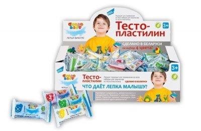 Тесто-пластилин Genio Kids-Art желтый (TA1011V-7)
