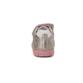 Кросівки для дівчаток DD Step 049-995L золотисті з рожевим
