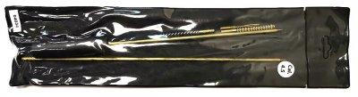 Набір для чищення пневматичних гвинтівок 4.5 мм 04034