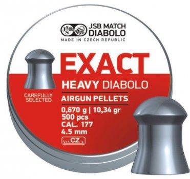Пули пневматические JSB Diabolo Exact Heavy 0.67 гр 500 шт