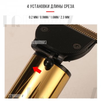 Машинка для стрижки волосся професійна триммер для бороди окантовочна машинка з LED дисплеєм DSP Gold (90375)