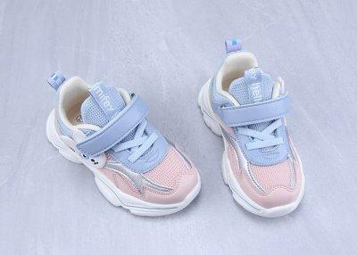 Кросівки для дівчинки Pink rabbit Hello Mifey Рожевий (57770)