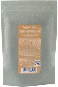 Эксклюзивный черный листовой китайский чай Lovare Golden Snail 60 г (4820198874049)