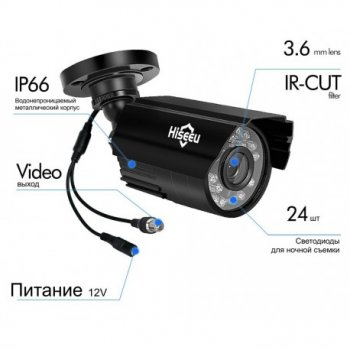 Камера видеонаблюдения Hiseeu AHD AHBB12 1080p 2МП