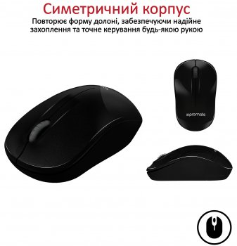 Мышь Promate Clix-1 Wireless Black (clix-1.black)