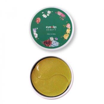 Гідрогелеві патчі Eyenlip Gold & Snail Hydrogel Eye Patch (8809555250142)