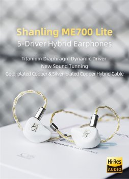 Наушники Shanling ME700 Lite White (90402161)