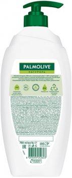 Гель-крем для душу Palmolive Натурель М'який і освіжний кавун 750 мл (8693495052603)