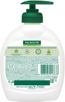 Рідке мило Palmolive Натурель Інтенсивне зволоження Олива і зволожуюче молочко 300 мл (8693495017633)