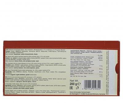 Шоколад Karina Edel Rahm Mandel Молочний з мигдалем 200 г (52552)