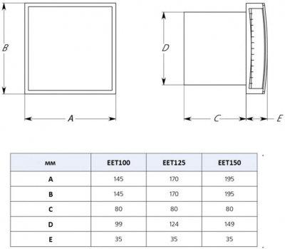 Витяжний вентилятор Europlast EET125HTi з датчиком вологості та таймером неіржавка сталь