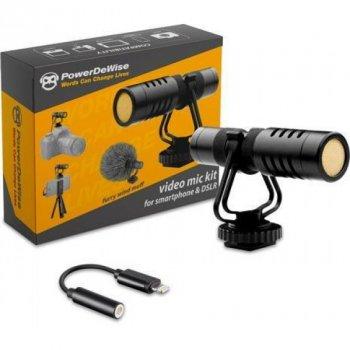 Набір спрямований мікрофон з аксесуарами та Lightning адаптером (PDW VmkL)