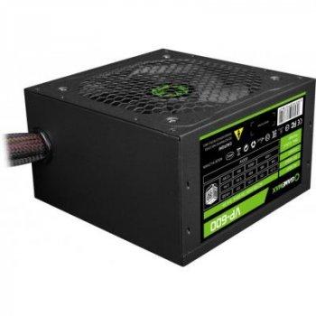 Блок живлення GAMEMAX 600W (VP-600)