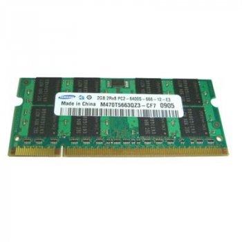 Модуль пам`яті SO-DIMM 2GB/800 DDR2 Samsung (M470T5663QZ3-CF7) Refurbished