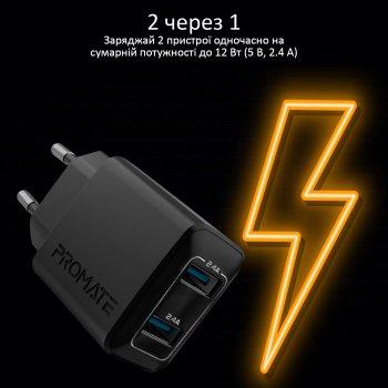 Сетевое зарядное устройство Promate BiPlug 12 Вт 2 USB Black (biplug.black)