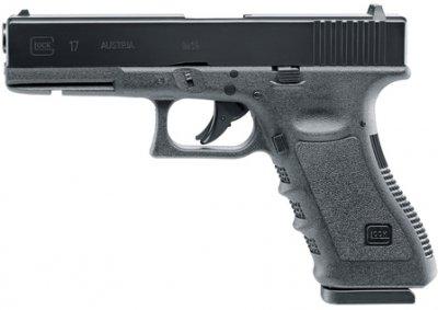 Пневматичний пістолет Umarex Glock 17 Blowback (5.8365)