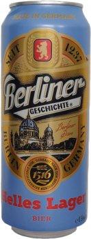 Пиво Berliner Geschichte Helles Lager світле фільтроване 4.1% 0.5 л (4015576056906G)