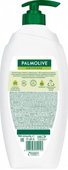Гель для душа Palmolive Натурель Мягкий и сладкий персик 750 мл (8693495052191)