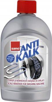 Средство для удаления известкового налета в стиральных машинах Sano Anti Kalk For Washing Machines 500 мл (7290010935260)