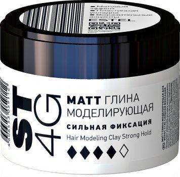 Глина моделювальна для волосся Estel ST 4G Мат Сильна фіксація 65 мл (4606453059112)