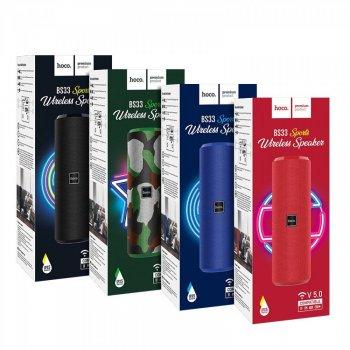 Колонка Bluetooth HOCO BS33 Voice sports (blue)