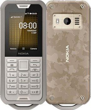 Мобильный телефон Nokia 800 Desert Sand
