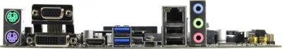 Материнська плата Asus Prime H310M-R R2.0 Socket 1151