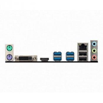 MSI B450M-A Pro Max Socket AM4