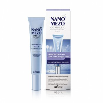 Беліта, NANOMEZOcomplex, NanoГЕЛЬ - ПАТЧ для шкіри навколо очей Ефект ниткового ліфтингу, 20 мл(4810151027780)