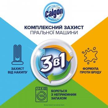 Таблетки Calgon 3 в 1 15 шт. (5011417544143)