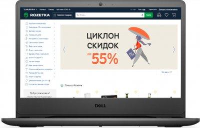 Ноутбук Dell Vostro 14 3401 (N6006VN3401EMEA01_2105_Rail-08) Black