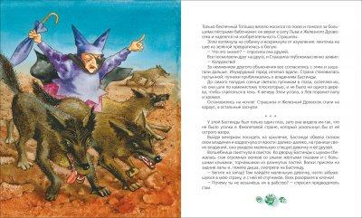 Волков А. Волшебник Изумрудного города (Любимые детские писатели) (9785353091523)