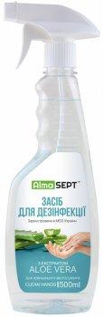 Антисептик AlmaSept для дезінфекції рук 500 мл (4820214537651)