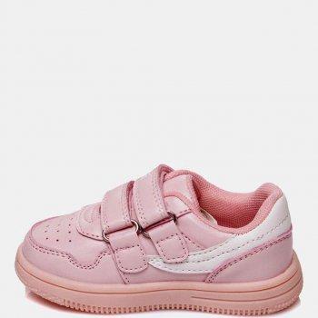 Кроссовки кожаные Weestep R801753135 P Розовые