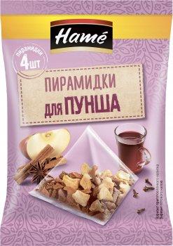 Упаковка смеси пряностей Hame для пунша в пакетиках-пирамидках 20 г х 12 шт (18595139795365)