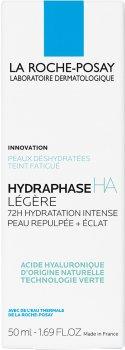 Интенсивный увлажняющий крем La Roche-Posay Hydraphase HA Light для нормальной и комбинированной кожи лица 50 мл (3337875731638)