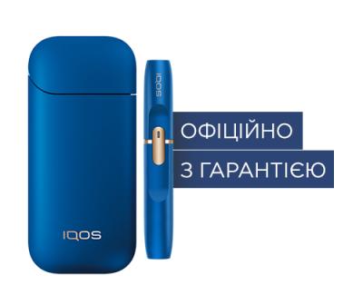 Набір для нагрівання тютюну IQOS 2.4 Plus Blue (7622100816997)