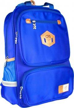 Рюкзак молодіжний Сool For School 790 41x27x16 см 17 л (CF86433)