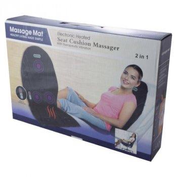 Сиденье массажное с подогревом Elite Massage Mat (EL-320-17)