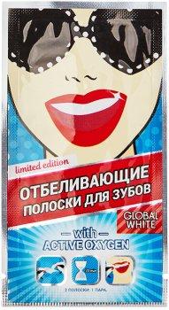 Отбеливающие полоски для зубов Global White Активный кислород Teeth whitening strips Active oxygen 2 шт (4605370014303)