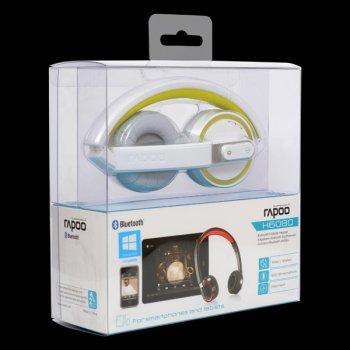 Наушники Rapoo Bluetooth Foldable Headset H6080 Yellow