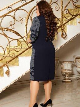 Платье ALDEM 2073 Темно-синее