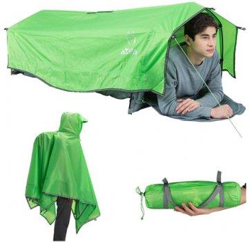 Намет Atepa 3-in-1 Tent AT4001 Green (AT4001_GREEN)