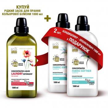 Концентрированное средство для стирки EcoPlant for Home Color 1 л + Кондиционер 1 л х 2 шт в подарок (49000221)