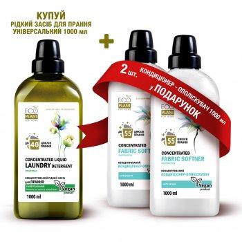 Концентрированное средство для стирки EcoPlant for Home Universal 1 л + Кондиционер 1 л х 2 шт в подарок (49000222)