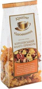 Фруктовая смесь Країна Чаювання Королевский манго Премиум 100 г (4820230050516)