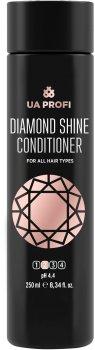 Кондиционер UA Profi Diamond Shine Conditioner Бриллиантовый блеск для всех типов волос 250 мл (4820198450984)